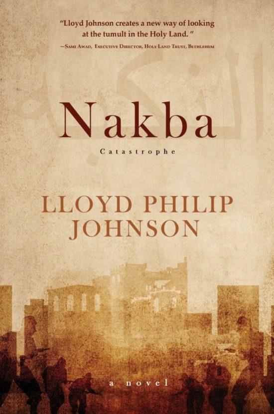 Nakba: Catastrophe