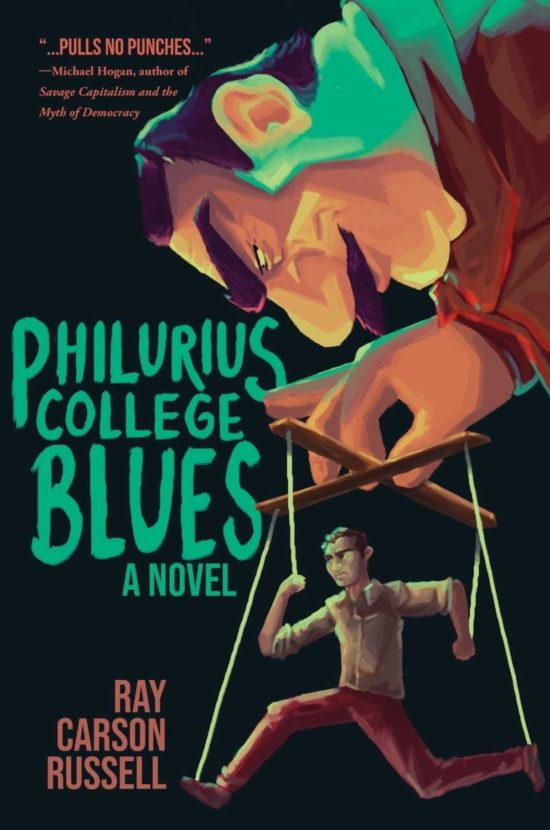 Philurius College Blues