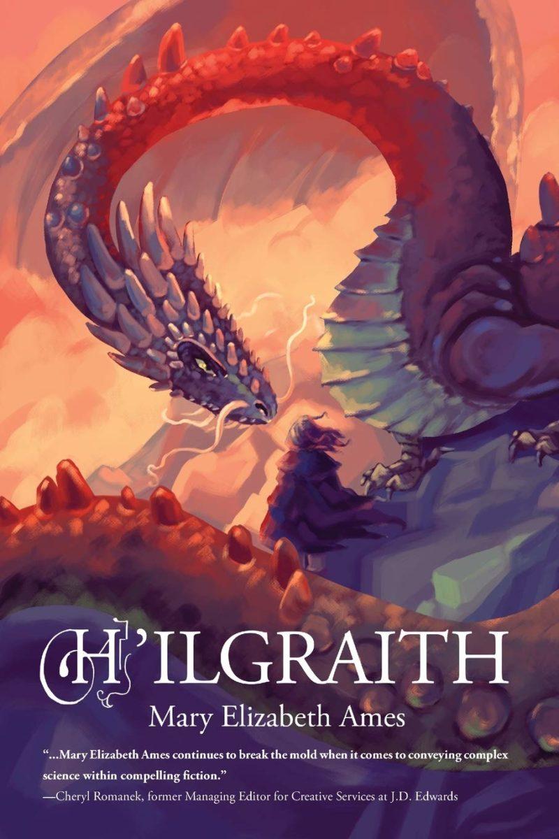 H'Ilgraith